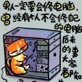九游玩家477275123