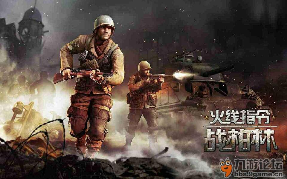 亮点   泽国江山入战图 真实的背景与感染性的音乐   初入游戏即交代二