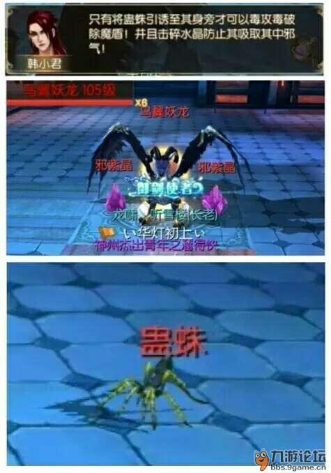 水乡劫乱三称号获取攻略转-御剑情缘手游(1)
