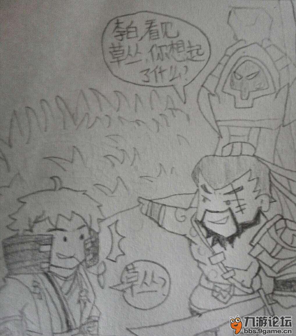 【王者荣耀同人绘画】是画什么的?