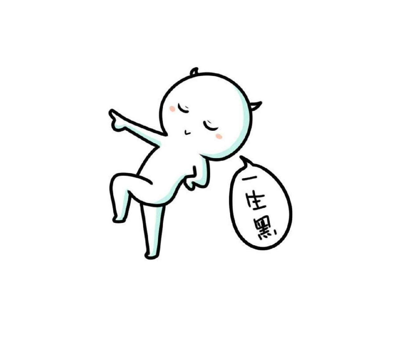 动漫 简笔画 卡通 漫画 手绘 头像 线稿 1280_1137