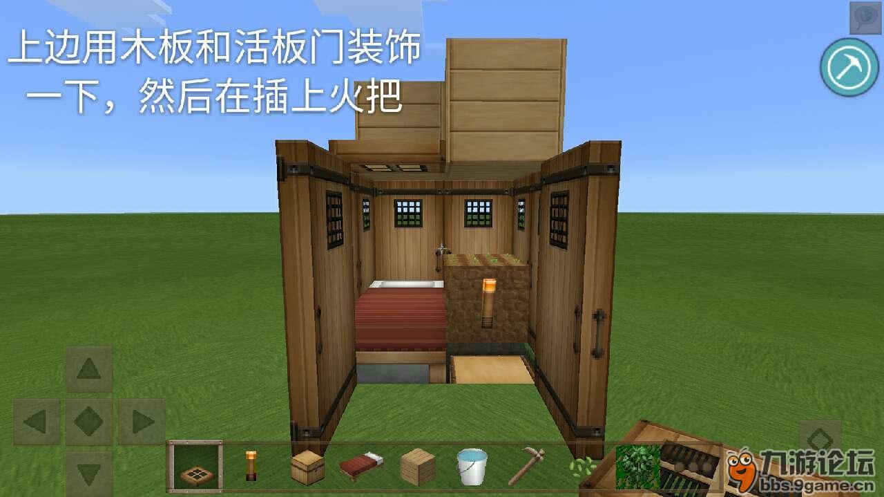 迷你世界可爱房子教程图片