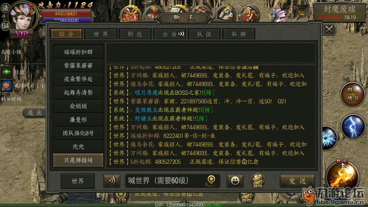 烈焰龙城手游下载-烈焰龙城手游安卓最新版下载v6.0 - 逗游网