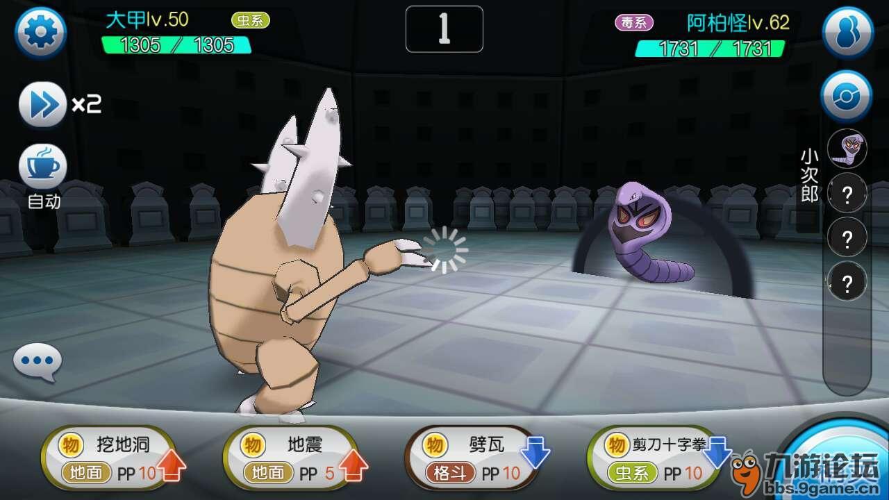精灵塔小次郎bug_口袋妖怪vs