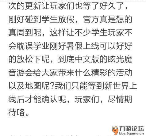 植物大战僵尸2中文版炫光魔音