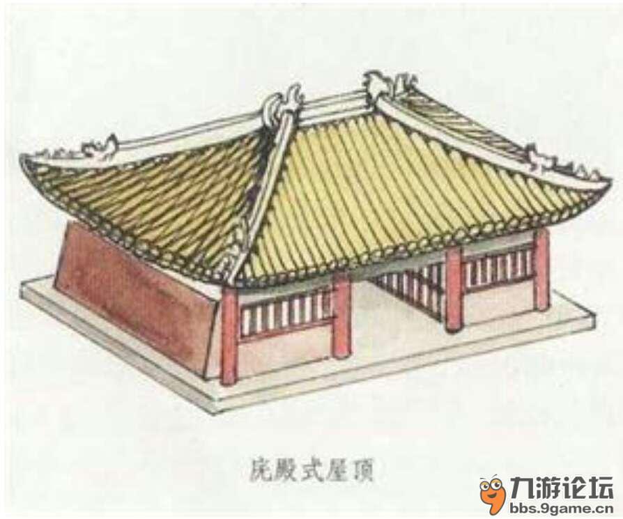 我的世界中国版 中国风屋顶小攻略初级篇 卷棚式屋顶