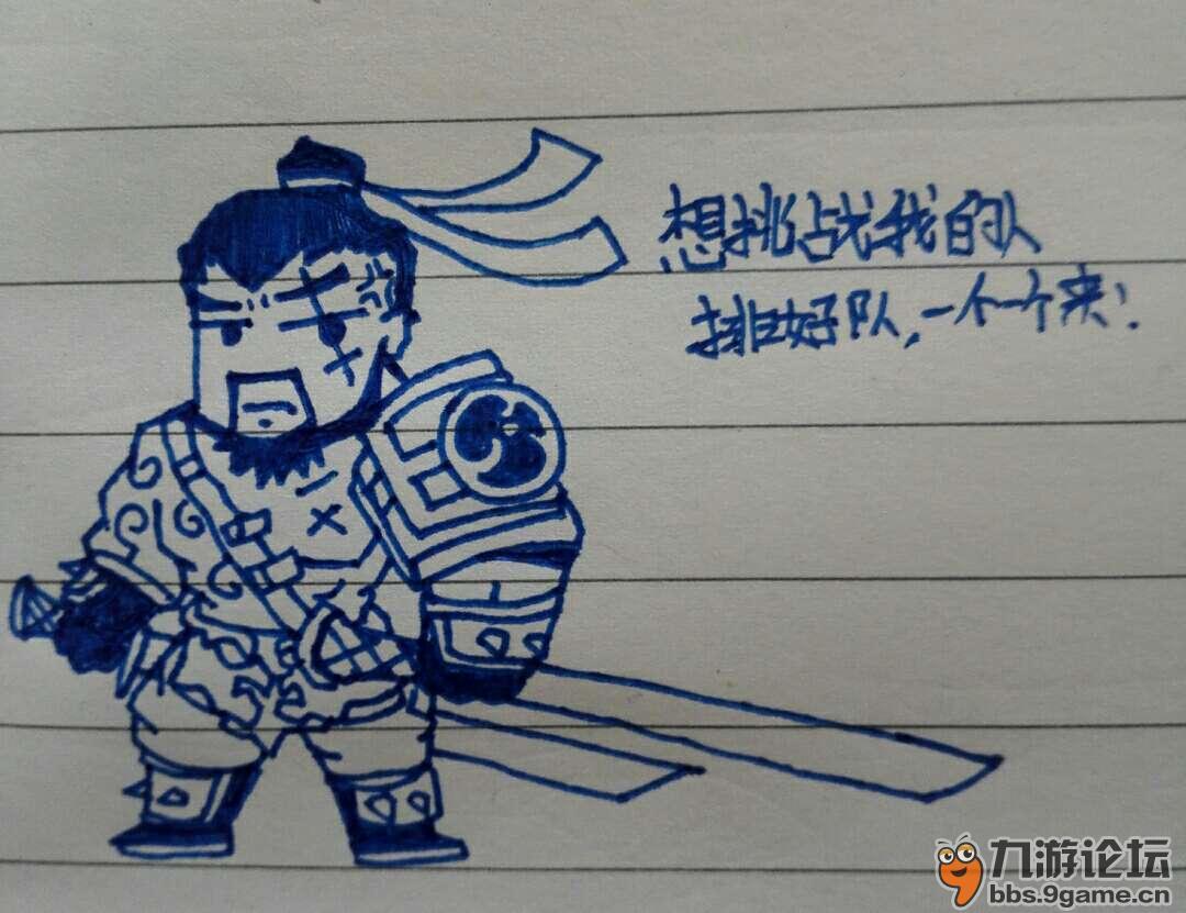 【王者荣耀】单个英雄手绘
