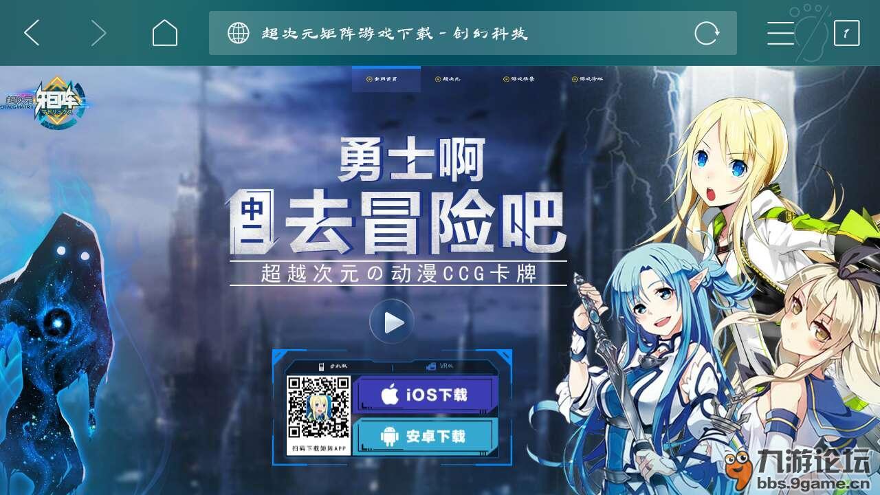 新资讯_(⊙ω⊙`)游戏新资讯