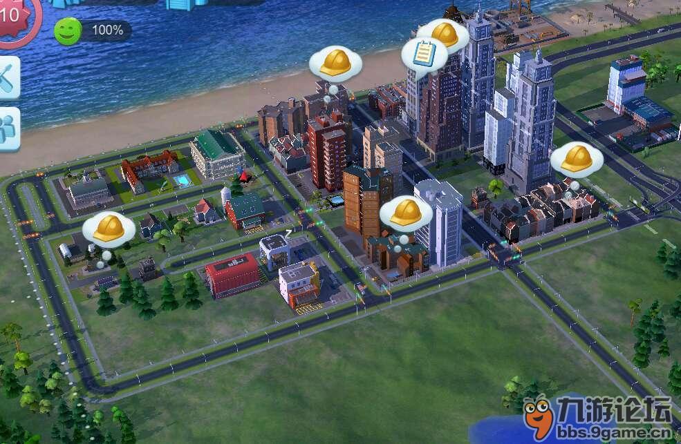 69 新游推荐专区 69 模拟城市:我是市长 69 怎么规划城市的布局图片
