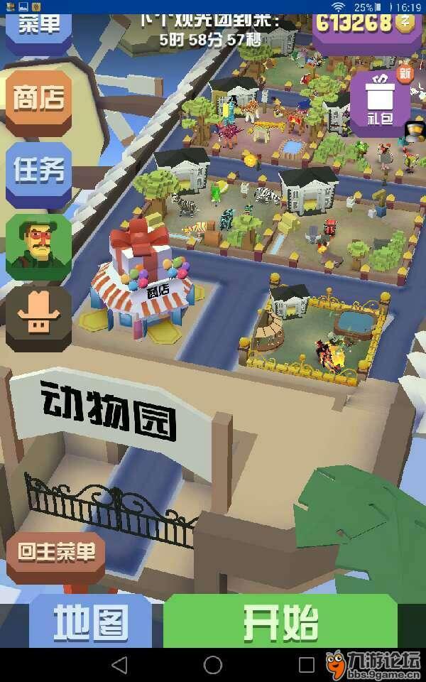 牛不_疯狂动物园_九游论坛