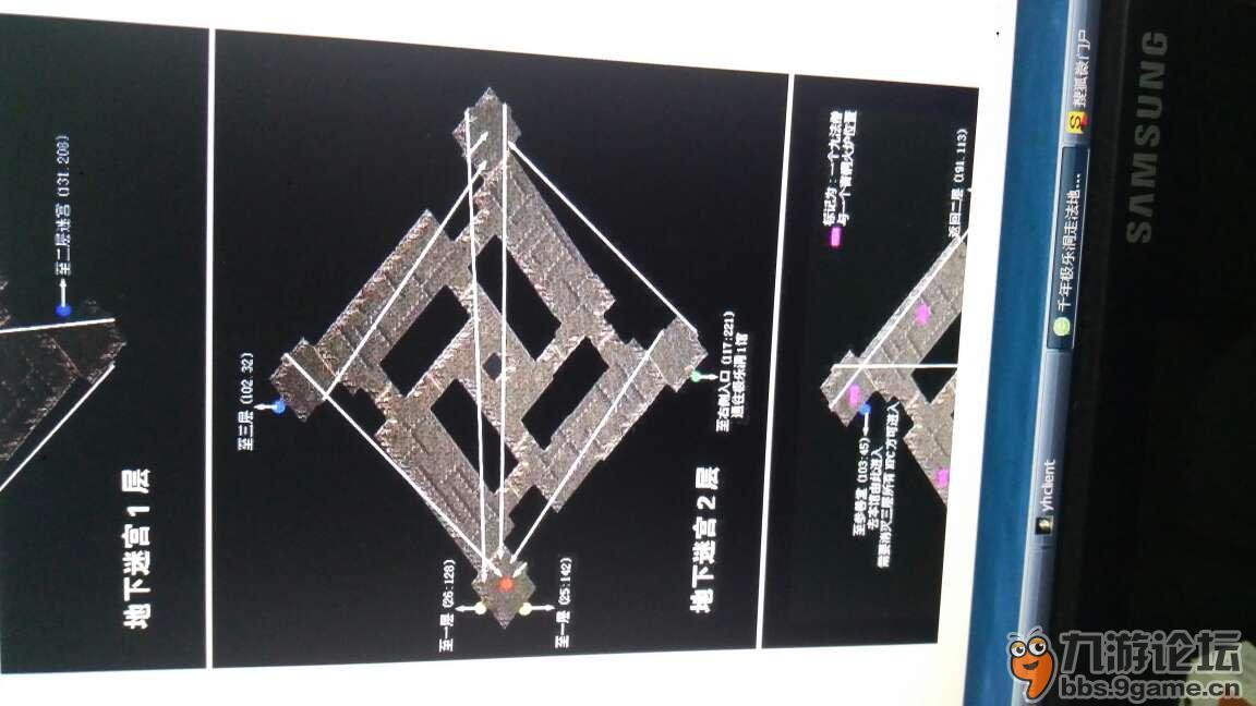 极乐洞走位地图_千年手游_九游论坛