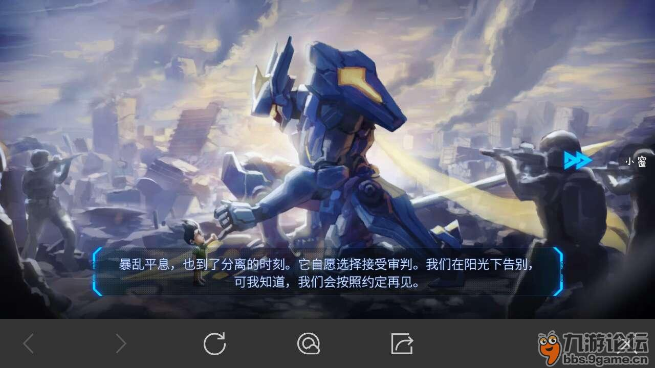 赵云近期要出新皮肤引擎之心 宝马车要来了?