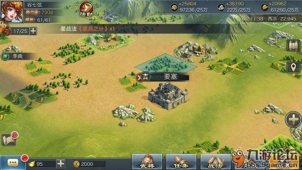 游戏土地背景素材