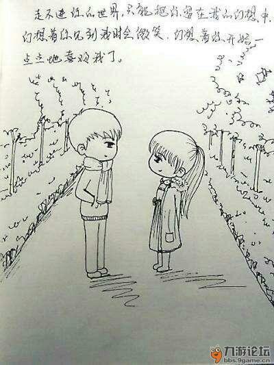 赵丽颖卡通