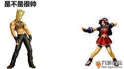 【活跃之星】拳皇表情包图片