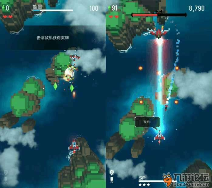 《像素飞机大战》指引/攻略/新闻合集(10.11)