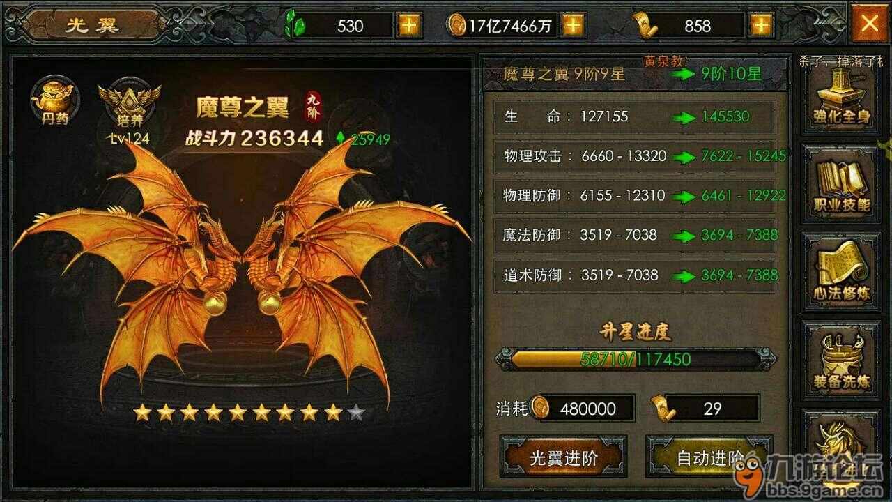 烈焰龙城腾讯版下载 烈焰龙城应用宝版下载v2.8 ... _59370手游网
