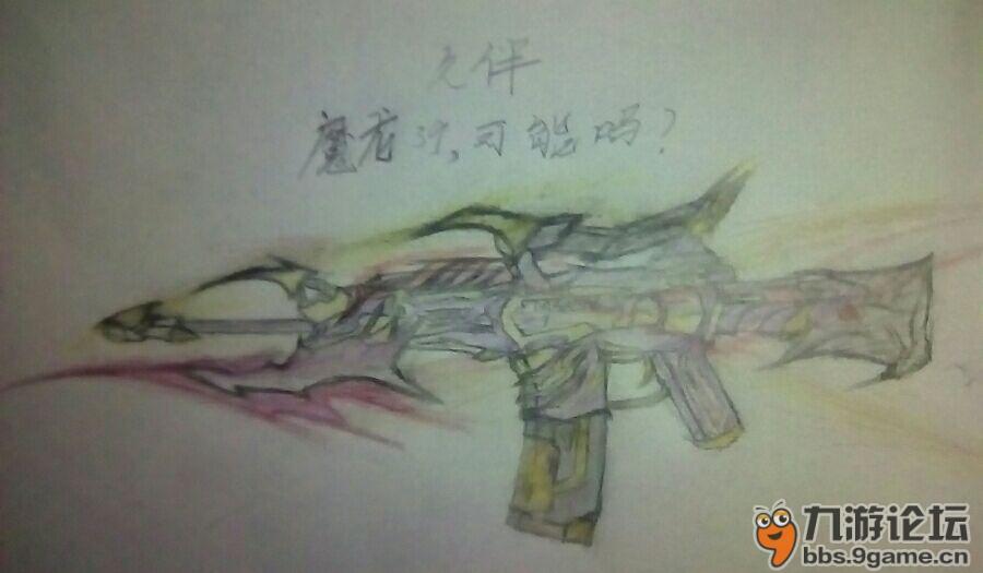 魔龙骑士画画图片