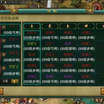 征战、华哥