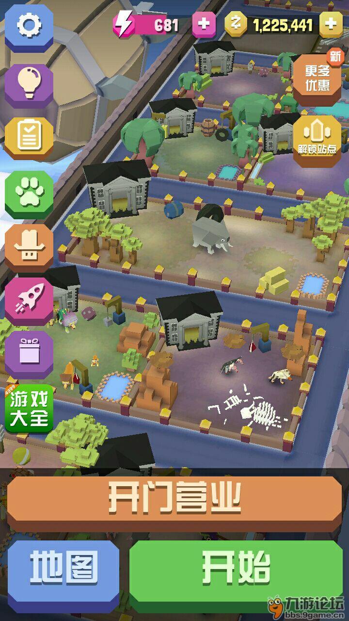 手机游戏论坛 69 新游推荐专区 69 疯狂动物园 69 挺好玩 破解