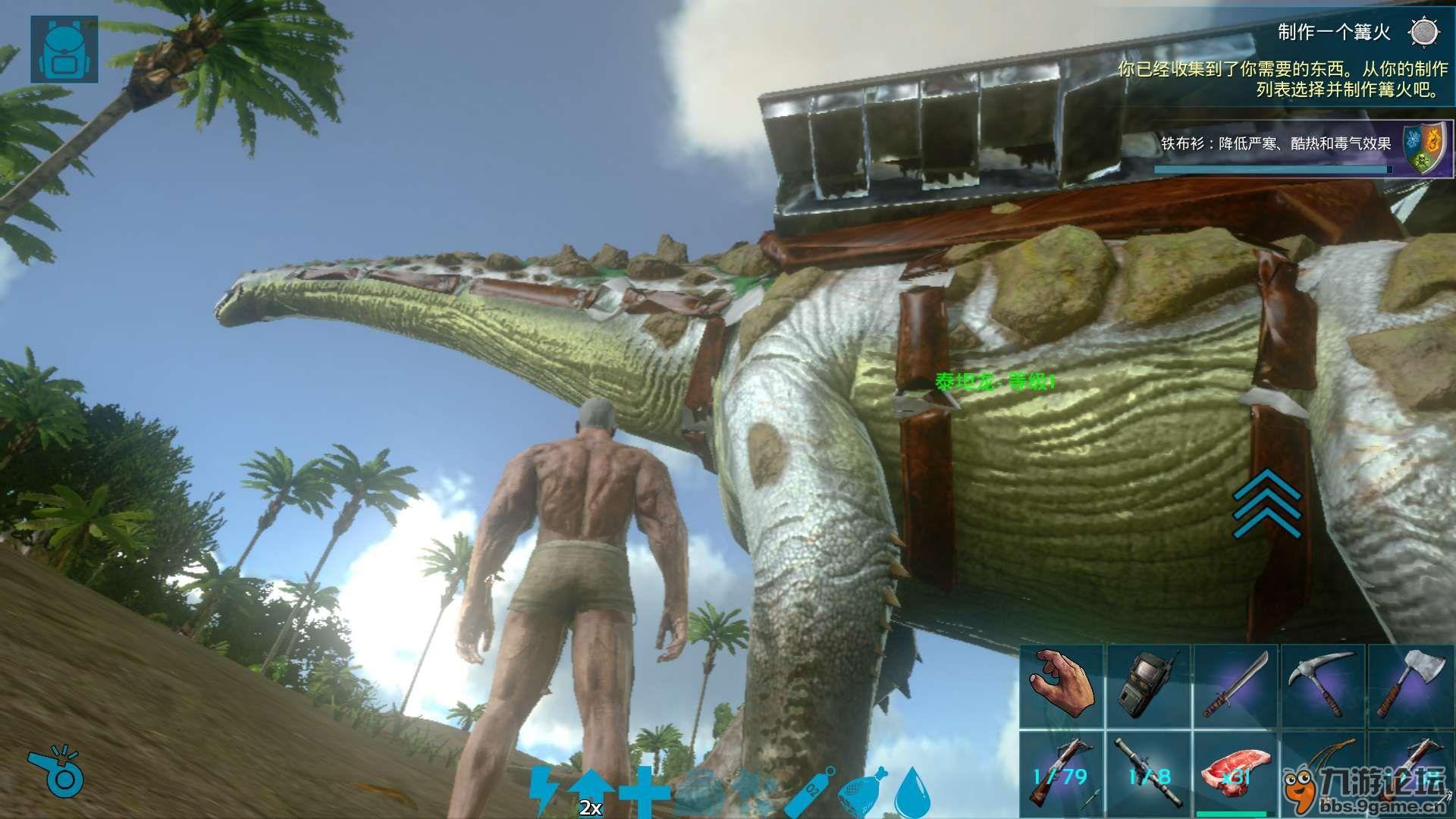 【攻略】《方舟生存进化》手游关于泰坦龙击晕正确方法!
