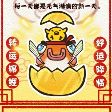 【网游区】大番薯
