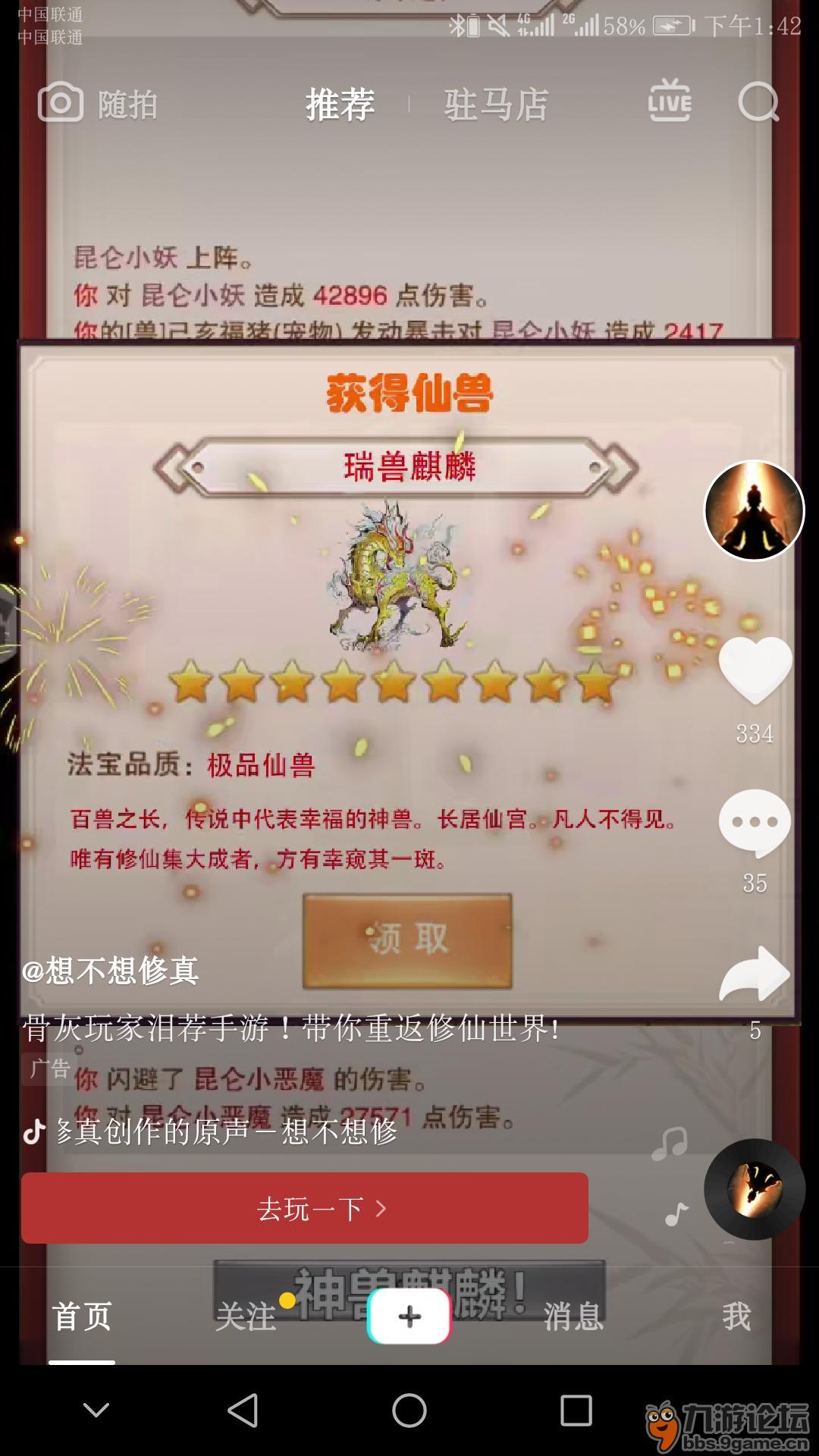 changpianxiangcunluanlunxiaoshuo_关于鬼佬最近又给自己画了没有luan用的饼
