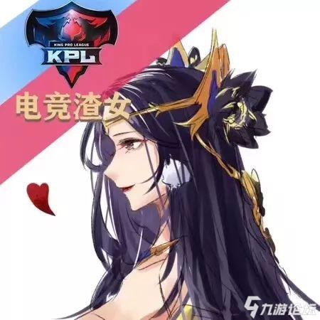 2020 2.17|王者荣耀情侣头像