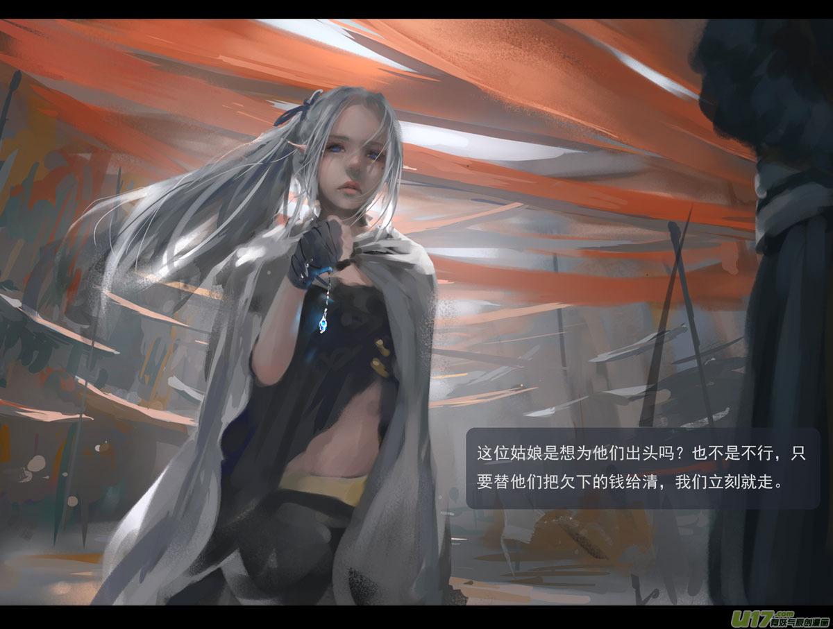 鬼刀(12)