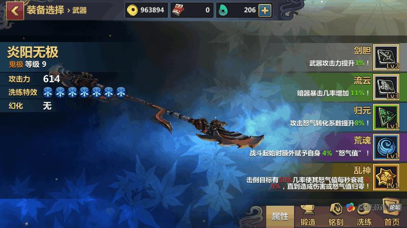 Screenshot_20170812s164533.png