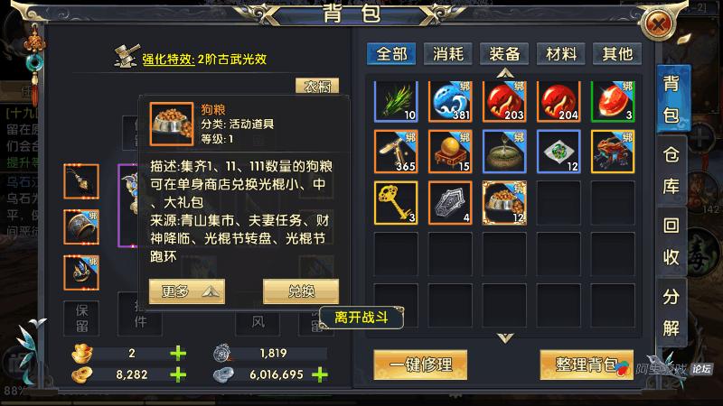 Screenshot_2017s11s08s06s15s13s48.png