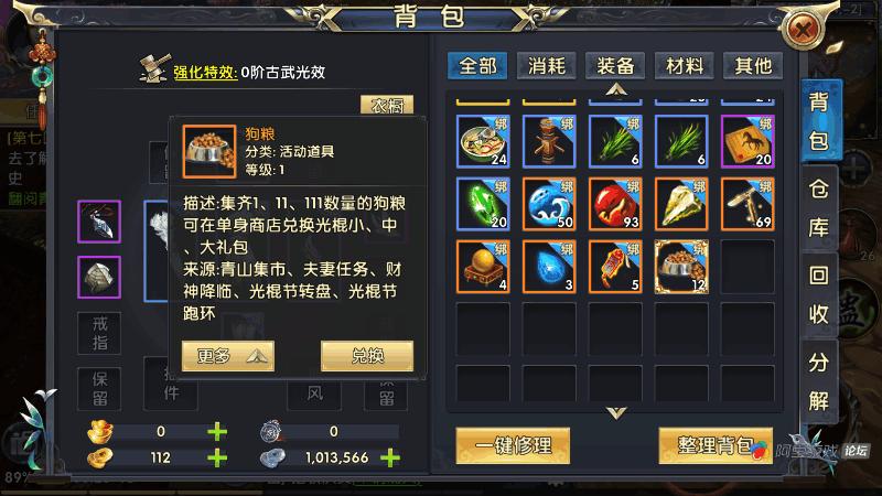 Screenshot_2017s11s08s06s26s16s42.png