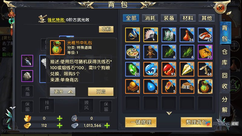 Screenshot_2017s11s08s06s26s39s26.png