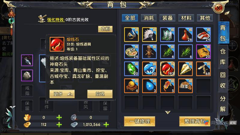Screenshot_2017s11s08s06s26s53s82.png