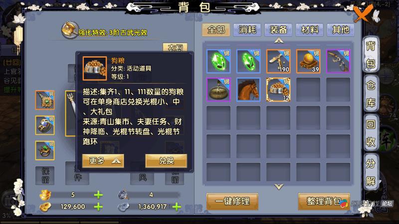 Screenshot_2017s11s08s09s58s55s50.png