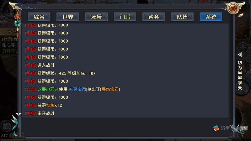 Screenshot_20171108s204253.png