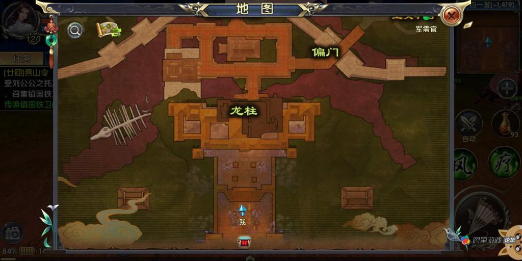 战场地图.jpg