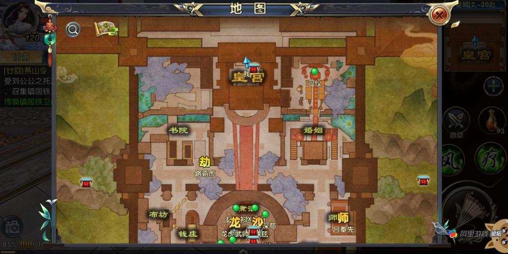 战场地图口.jpg