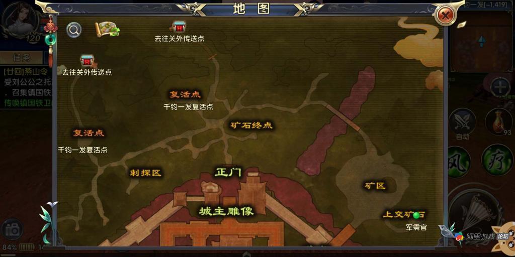 战场地图2.jpg