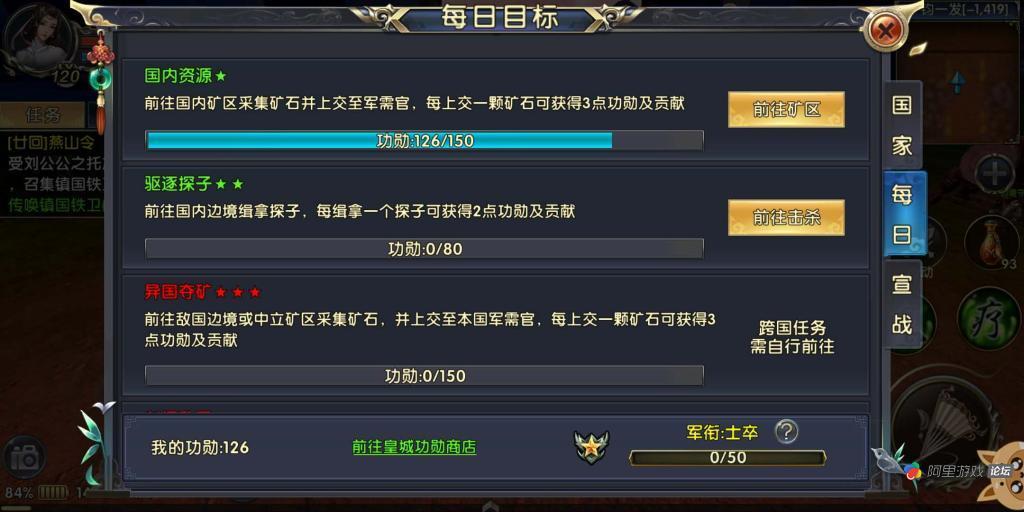 战场任务1.jpg