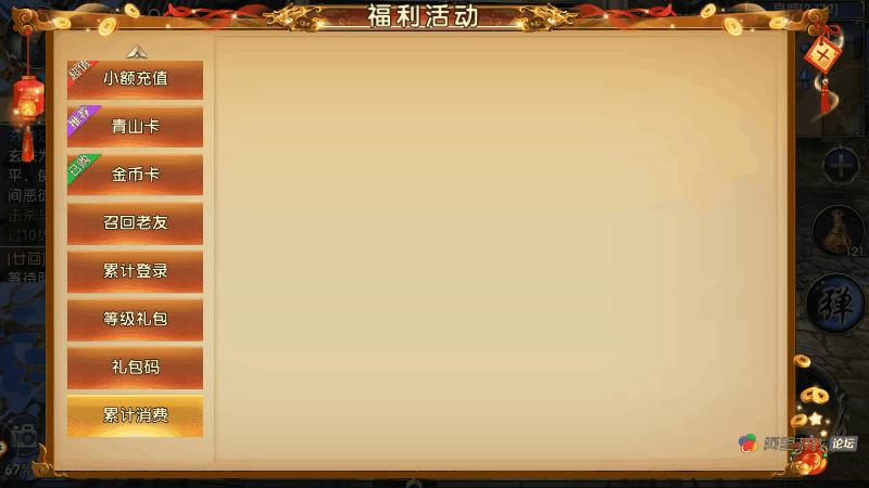 Screenshot_2018s05s11s09s14s27s61.png