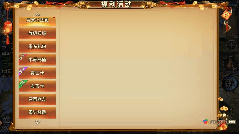 Screenshot_2018s05s11s09s14s16s84.png