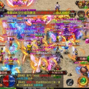 九游玩家998837523